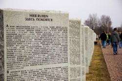 Kriegsstäberstätte Rschew. / Maxim Schorochow